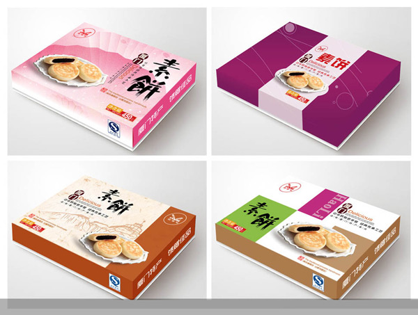 9 Food Packaging Design Template PSD Free Download Images ...