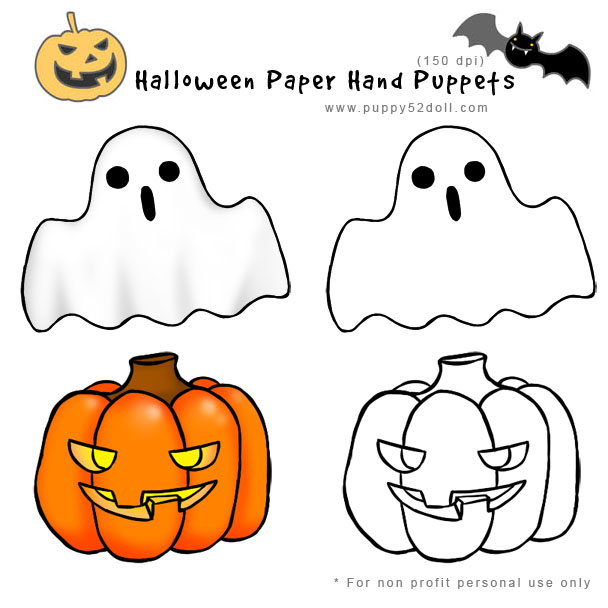 Halloween Paper Bag Puppet Templates