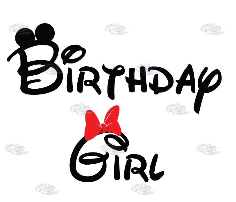 Happy Birthday Girl Minnie Mouse