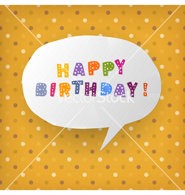 Happy Birthday Gift Card Template