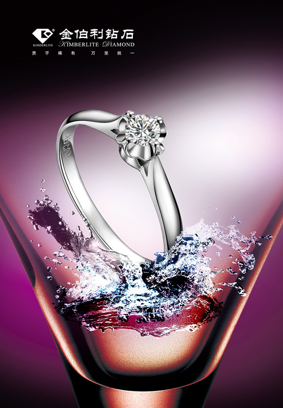10 PSD Diamond Engagement Rings Images