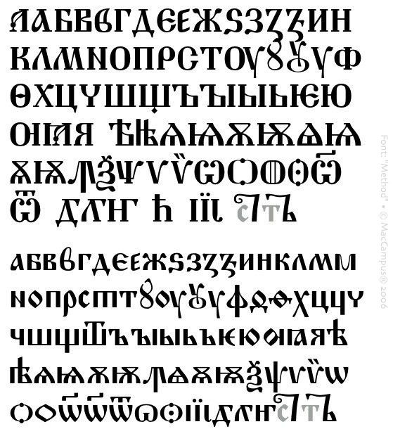 Old Church Slavonic Font