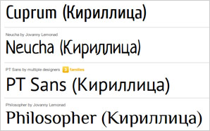 Russian Cyrillic Fonts Free