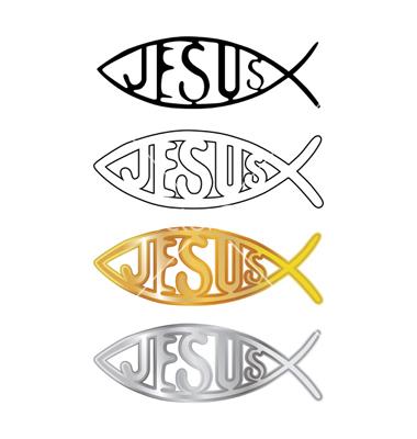 Christian Fish Symbol Vector