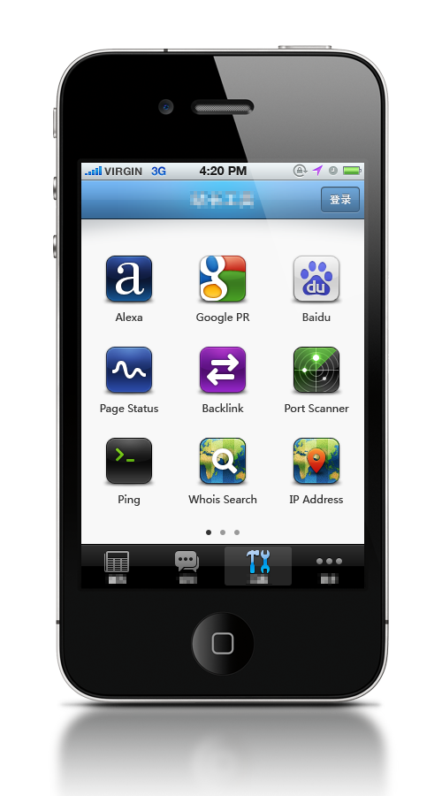 18 Mobile App Icons Images