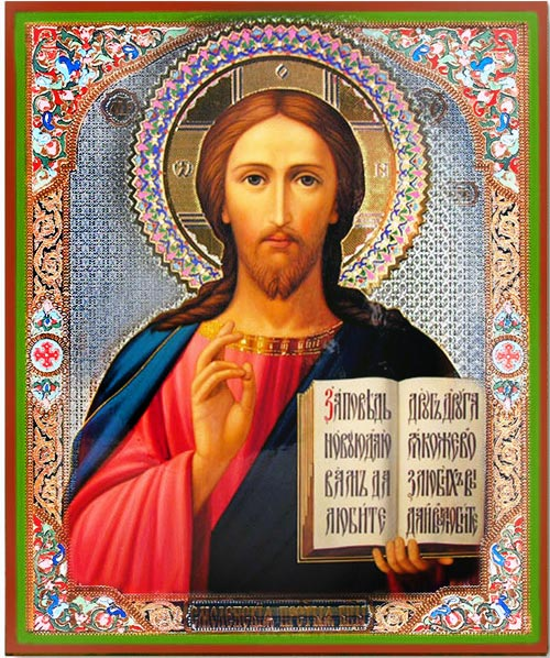 12 Silver Religious Icons Orthodox Images