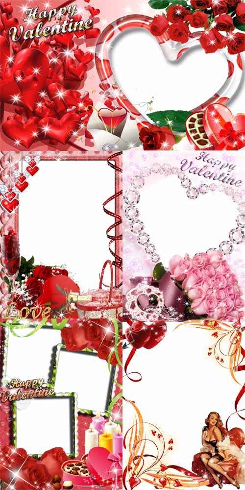 11 Photo Frames Free Download Love Images
