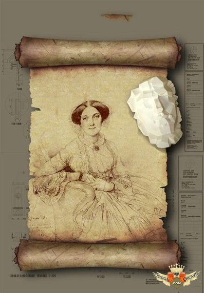 6 old paper scroll psd images