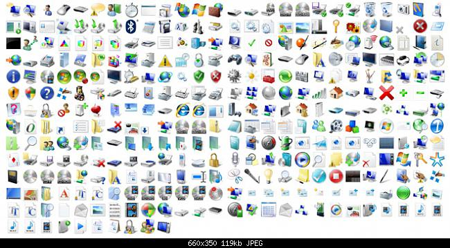 15 Windows Explorer Icons Meaning Images