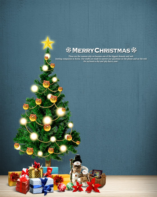 14 PSD Christmas Tree Images