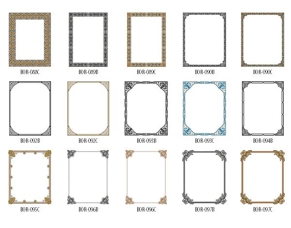 Download Free Vector Clip Art Frames