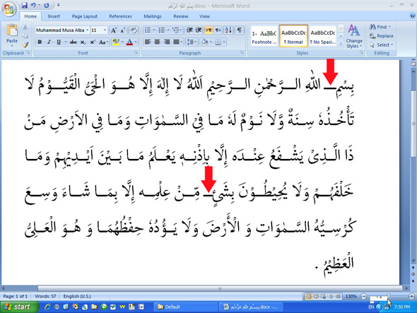 11 microsoft word fonts free download images