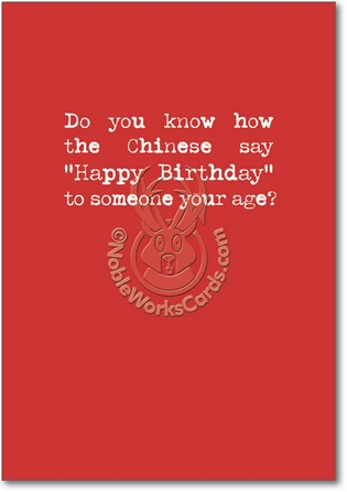 Fun Happy Birthday Fonts Images Funny Jpg 315x446 To Mom In Chinese
