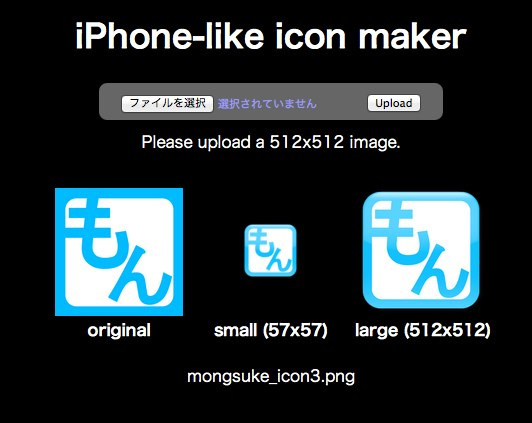 13 IPhone Icon Creator Images