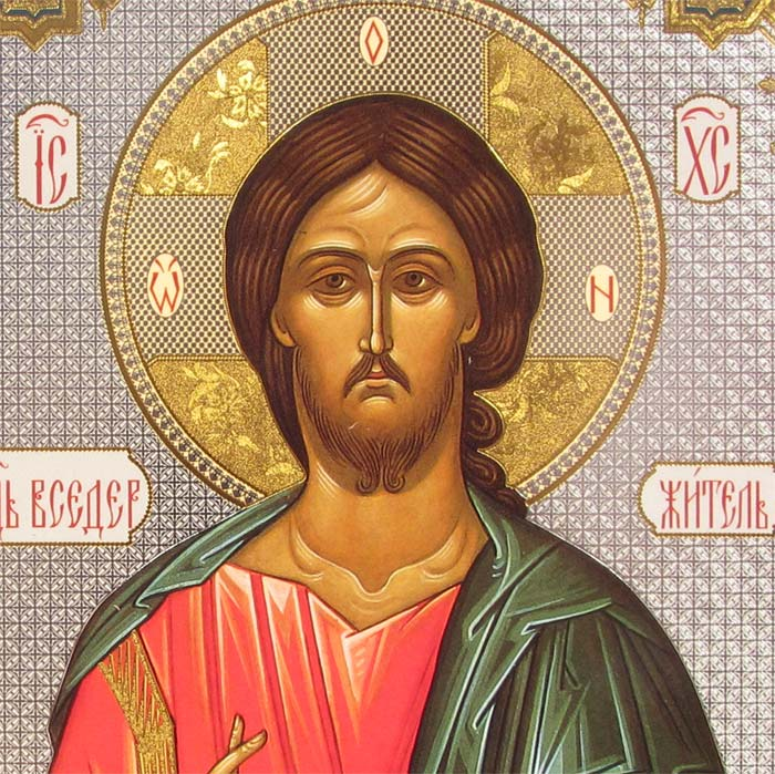 13 Russian Orthodox Icons Jesus Images