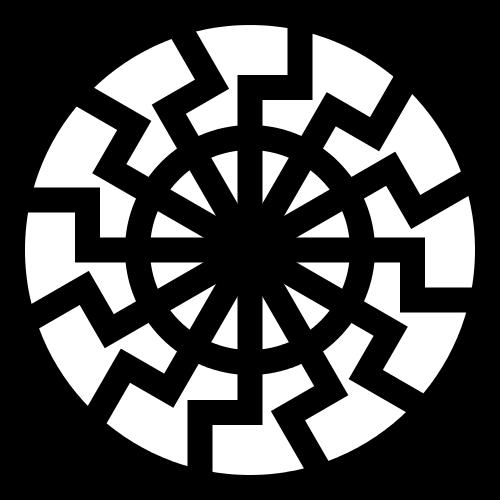 14 Black Sun Icon Images
