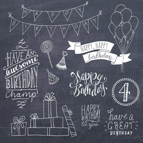 6 Happy Birthday Layers PSD Images