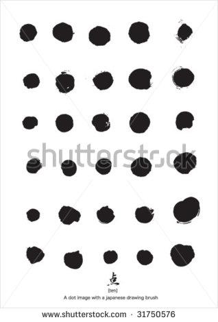 Japanese Brush Dot