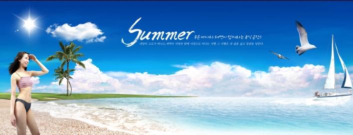 Beach Templates Download
