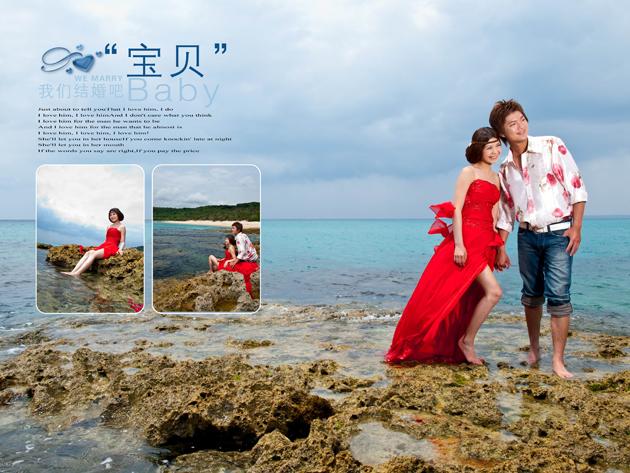 Beach Theme Wedding Album