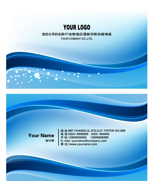 Business cards design templates gallery business card template 18 business card design psd images business card design template business card design templates colourmoves gallery cheaphphosting Image collections