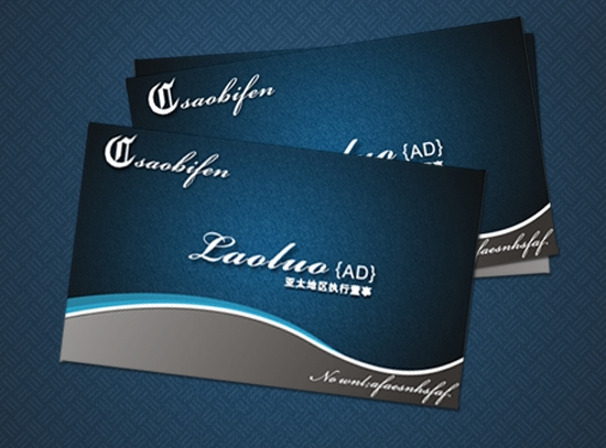 Business Cards Design PSD Free Download