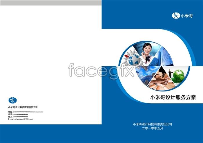 17 PSD Design Files Images