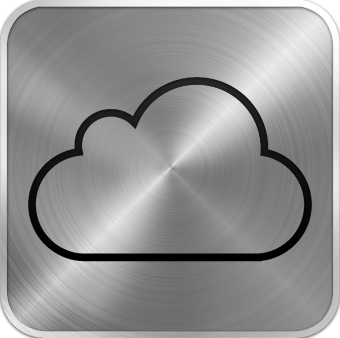 14 ICloud In ITunes Icons Images