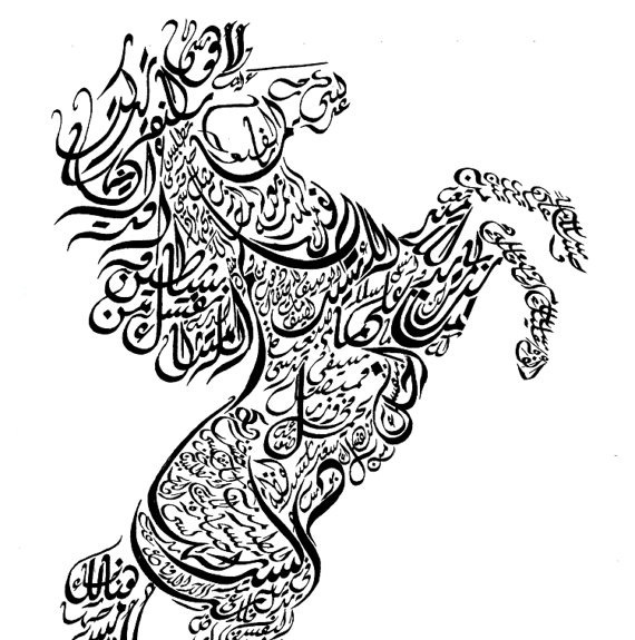 Arabic Calligraphy Horse