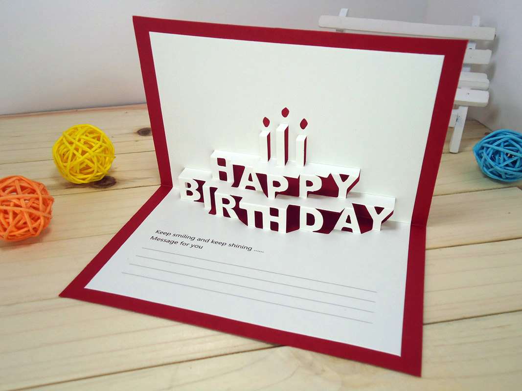 12 Happy Birthday Cool Designs Images