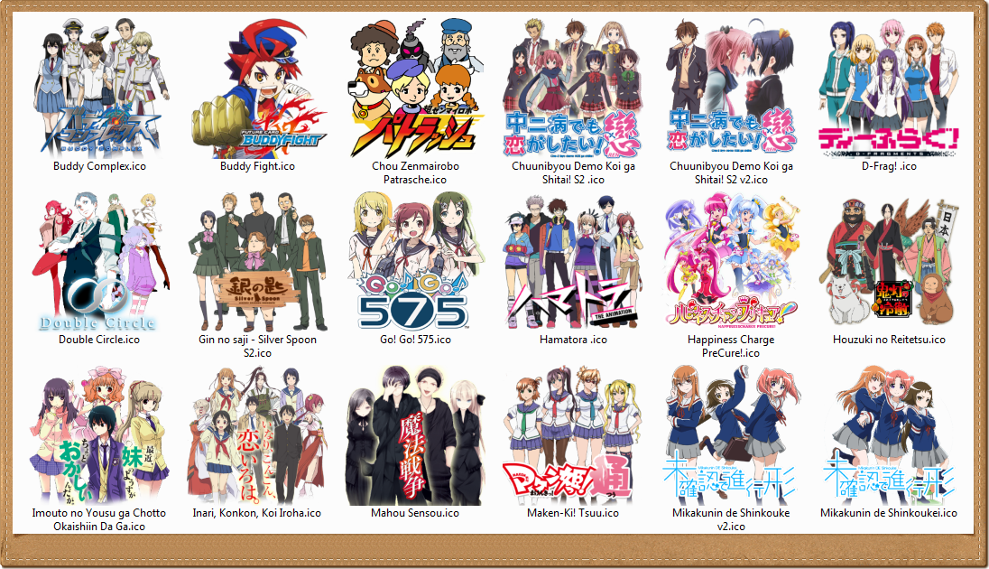 5 Download Folder Icon Anime Fall 2014 Images
