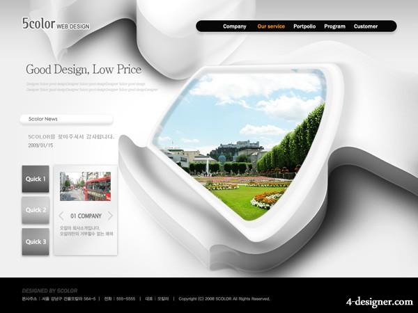 PSD Graphics Design Templates