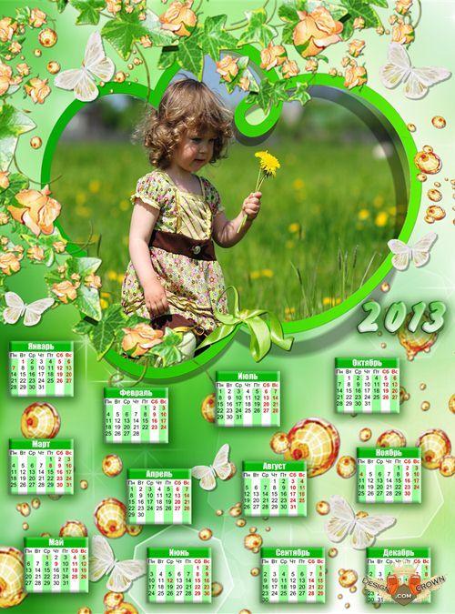 2013 Calendar Templates Psd