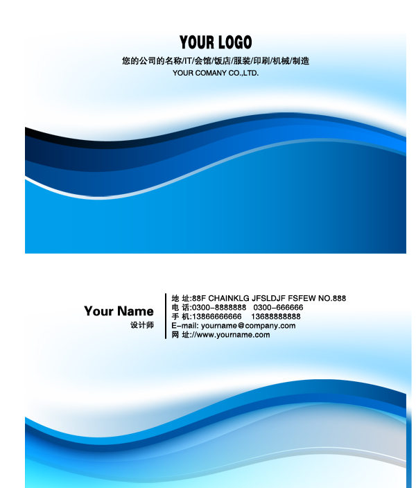 Blue business card background selol ink blue business card background business card background designs free download reheart Image collections