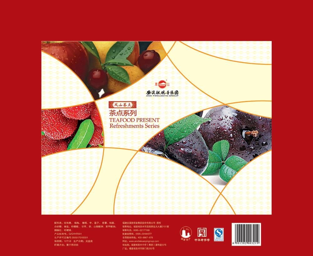 Food Advertising Packaging