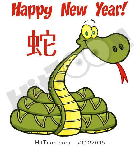 Happy New Year Cartoon Clip Art