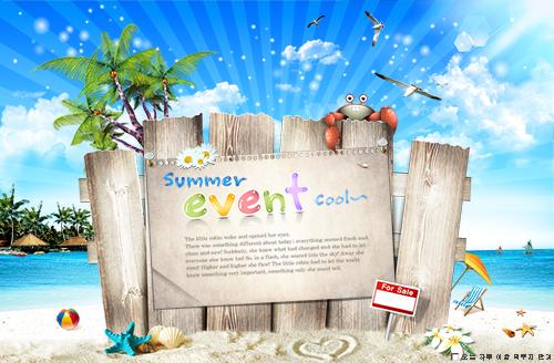 17 summer psd files images free travel flyer psd downloads summer