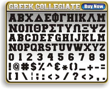 11 University Block Letter Font Images - College Block
