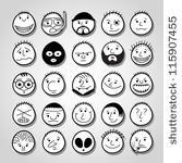 Scary Funny Cartoon Faces