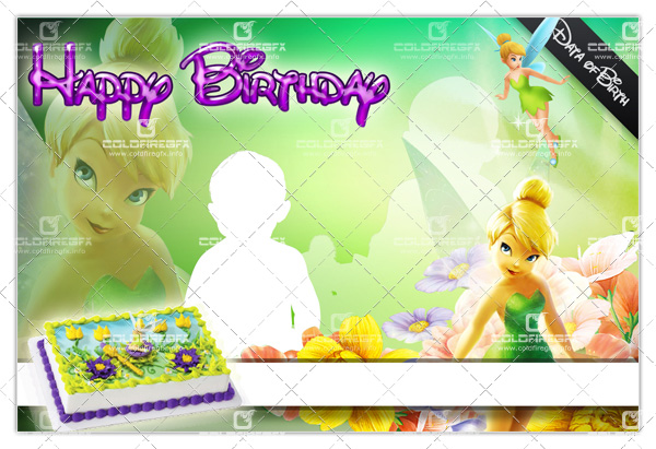 16 Free Birthday PSD Templates Images