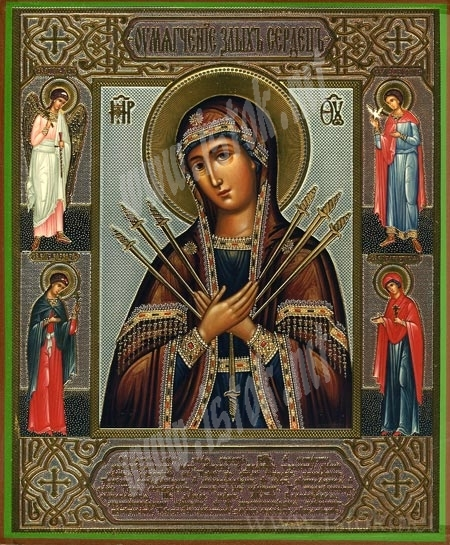 7 Two Hearts Religious Icon Images