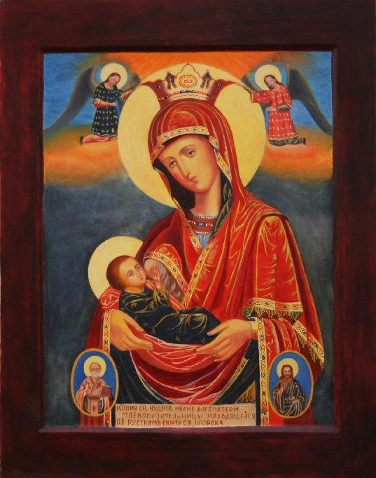 Religious Icon Art