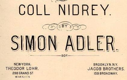 San Serif Vintage Font