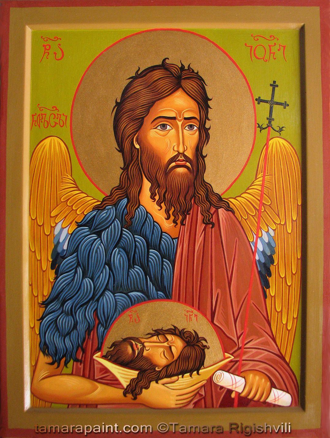 John Baptist Orthodox Icon