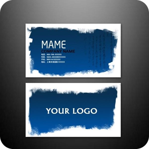 Business Card Design Template PSD