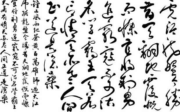 12 Free Chinese Fonts Images Asian Chinese Style Font