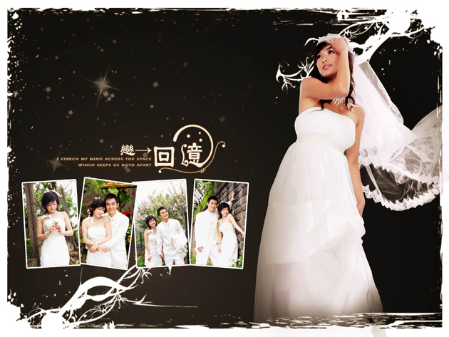 7 Wedding Album Design PSD Background Images