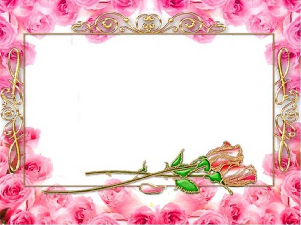 17 Add Photo Frame Free Download Images
