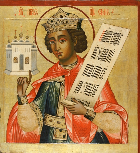 10 Black Russian Icons Of David Images