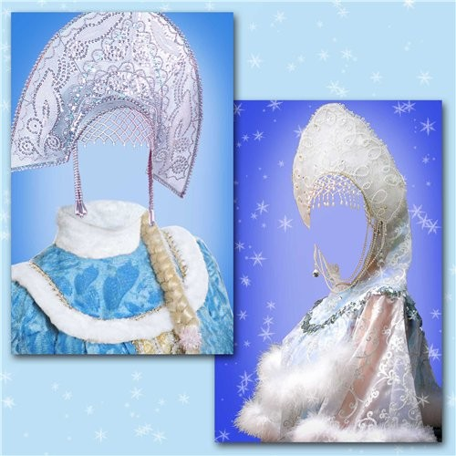 Photoshop Costume Templates